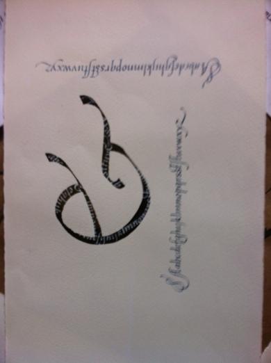 Calligraphy Cal Gough 39 S Blog